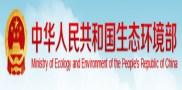 title='<span>中华人民共和国生态环境部</span>'
