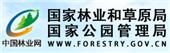 title='中国林业网'